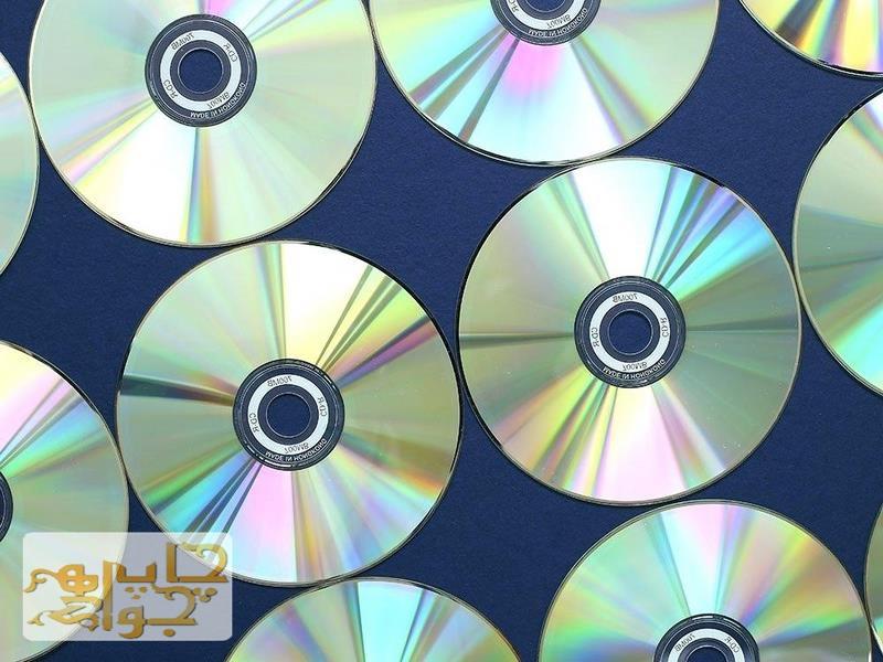 رایت دیسک